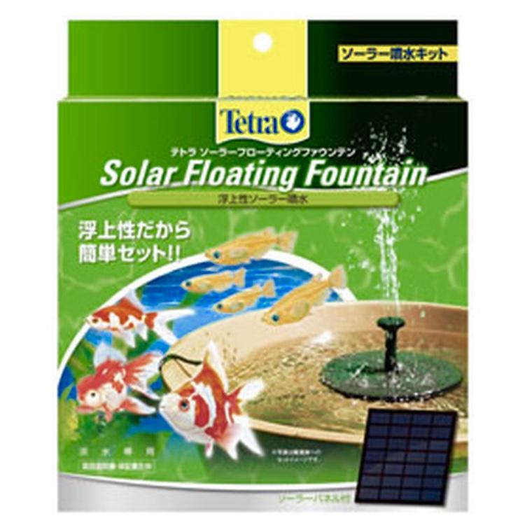 ◆ソーラーエアーポンプって使えるの?電源のとれない屋外でメダカや金魚や錦鯉に役立ちアイテムとは