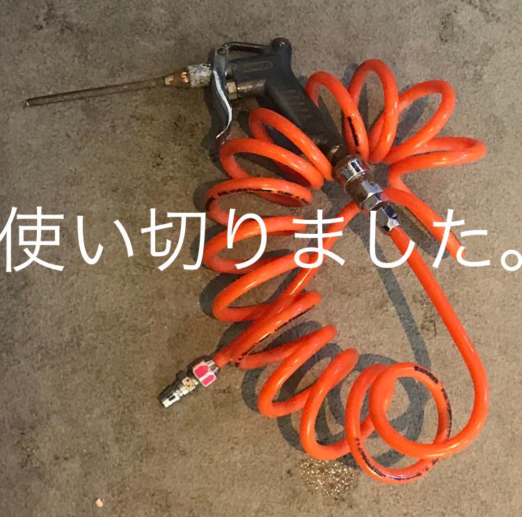 ◇『sakanaの日常』道具を使い切る