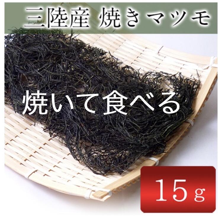 ◇『sakanaの日常』マツモ食べれるんだ。