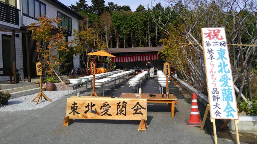 ◆【東北愛蘭会】秋季らんちう品評会の様子その2。事前準備や協賛など。