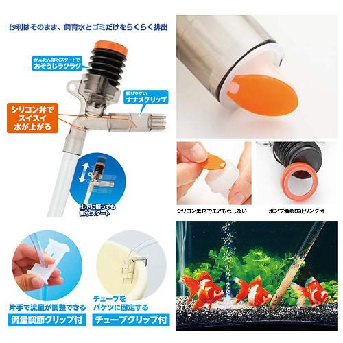 ◆砂利の汚れが酷い時の、効率強化の水換え方法とは